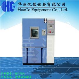 芜湖高低温箱厂家直销