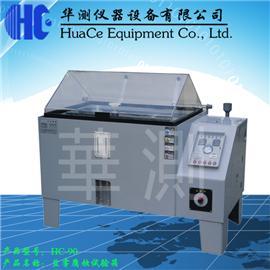 芜湖二氧化硫盐雾试验机