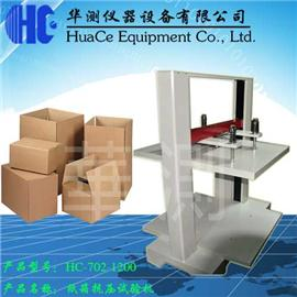 HC-702S-1500计算机伺服纸箱抗压试验机品牌?