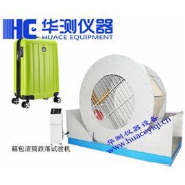 浙江箱包滚筒试验机品牌  浙江箱包滚筒试验机结构图