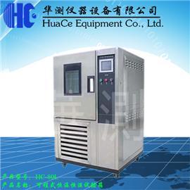 安徽HC-80L-225恒温恒湿机操作视频