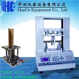 安徽纸护角抗压测试仪专业生产