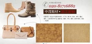 活力派对—春夏女式晚装鞋