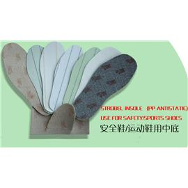 Normal Antistatic Insole