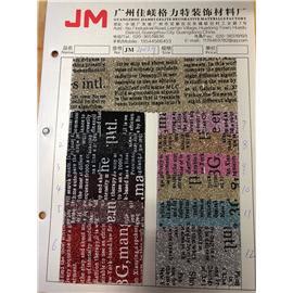 报纸细葱21029