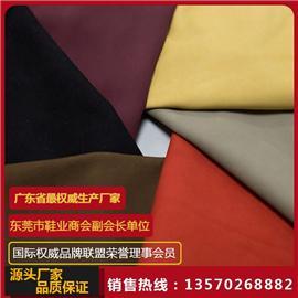 现货批发非洲进口羊皮革适用鞋子箱包羊巴革/GOAT NUBUCK颜色多选
