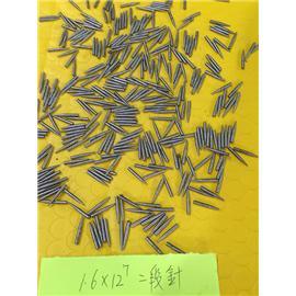 1.6*12.7二段针|针孔|皮料冲孔专用