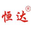 英文尾部logo