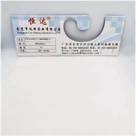 白色50G水刺布+0.03MM低头透透明TPU