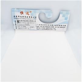 白色乳胶双面贴白色四面弹佳积布