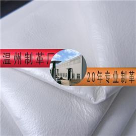生产销售头层猪皮 二层珠光 手抓羊皮 pvc箱包手提面料材料