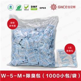 W-5-M+除臭包 干燥剂 抗菌剂 防霉剂 异味净化剂