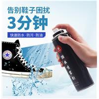 防水喷雾剂120ml 雪地靴运动鞋防水喷雾剂 防水液体鞋油可贴牌 防霉剂