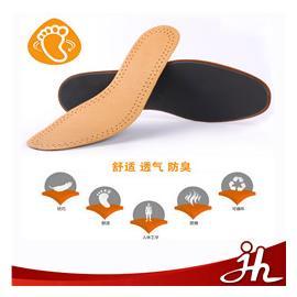 JH-187透气头层牛皮乳胶真皮鞋垫