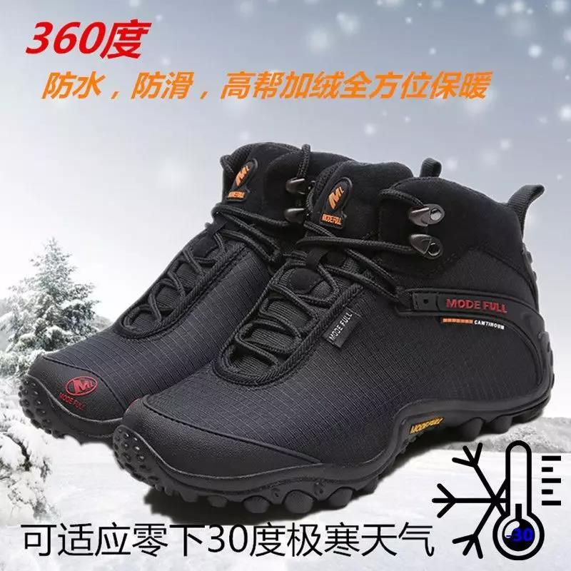 如今的登山鞋真是越来越高级了,大气洒脱霸气