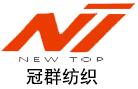 东莞市冠群纺织科技有限公司