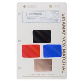 四面彈BEF鐳射幻彩高低溫膜-SNM19050043|舒耐美新材