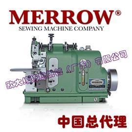 【中国总代理】美国Merrow美罗MG-4D-500手套包边机