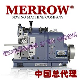 【中国总代理】美国Merrow美罗MB-4DF0-2-1鱼骨刺活力缝包缝机
