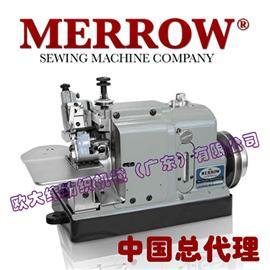 【中国总代理】美国Merrow美罗70-D3B-2染整用平缝接布机