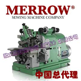 【中国总代理】美国Merrow美罗MG-3Q-3高速小贝壳包缝机