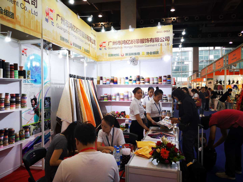 2019年廣州國際鞋類、皮革及工業設備展覽會