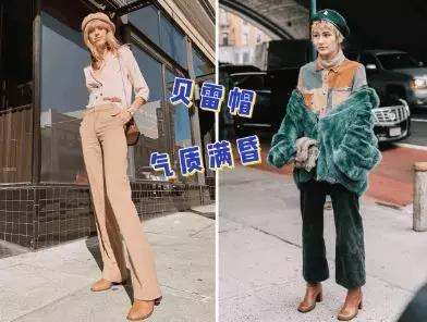女生穿衣小技巧,显高显瘦又气质!