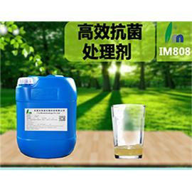 808高效抗菌处理剂  防霉剂  除霉剂