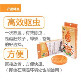Protective ning | deodorant anti-fungus agent