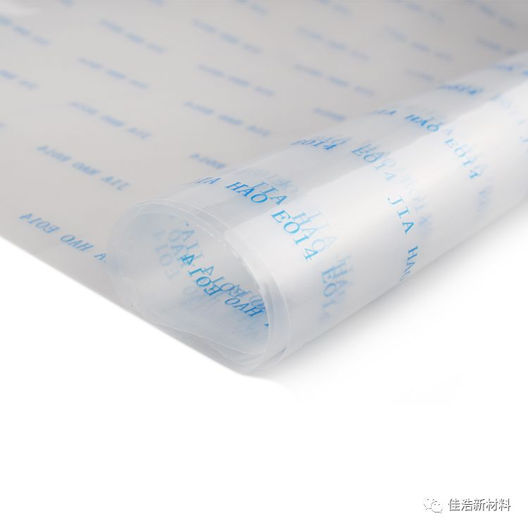 Change the importance of using traditional hot-melt adhesive film! ! !