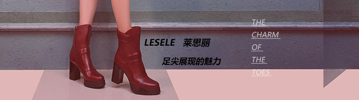 AG上海百乐门广告