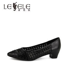 LESELE莱思丽春季新款中跟女鞋 牛皮尖头女单鞋镂空饰粗跟鞋