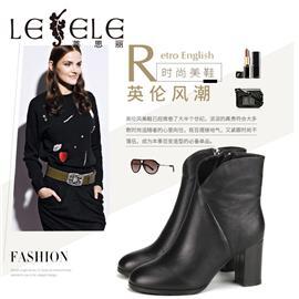 LESELE萊思麗冬新款黑色牛皮加絨女靴子 圓頭簡約粗高跟短靴