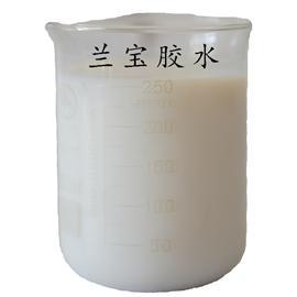 布料植绒胶水