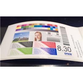 国产哑光铜版不干胶纸 | 彩色标签机 标签定制打印机