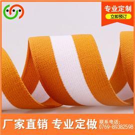 厂家定制 黄白间色松紧带进口乳胶丝尼龙纱条纹松紧带