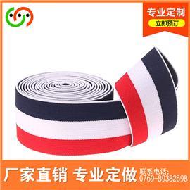 厂家定制 宽4cm运动鞋休闲鞋松紧带高弹红白蓝三色条纹松紧带