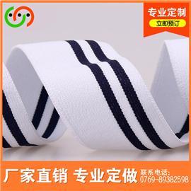 厂家定制 松紧带 进口乳胶丝尼龙纱黑白条纹松紧带