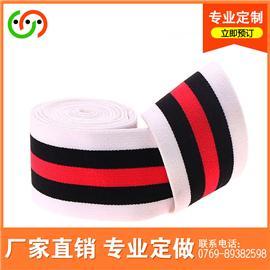 厂家定制 3cm宽运动鞋休闲鞋弹力带黑白红三色条纹松紧带