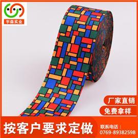 厂家定制 印花织带 13712904008