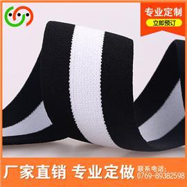 厂家定制 黑白间色松紧带进口乳胶丝尼龙纱条纹松紧带