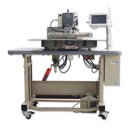 WD-3020G|電腦花樣縫紉機