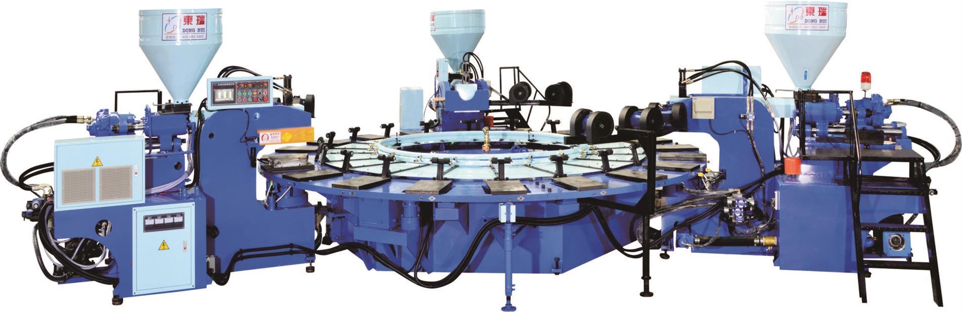 全自动圆盘式塑胶鞋类射出成型机DR-8324J1