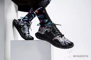 【国内鞋讯】单只鞋只有240克 这个鞋企发布全球首款全3D打印运动鞋