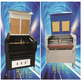 全自动开料机系列| 自动送料激光切割机