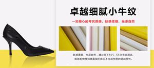 【国内资讯】2019中国运动鞋服产业报告,男性是运动鞋消费主力