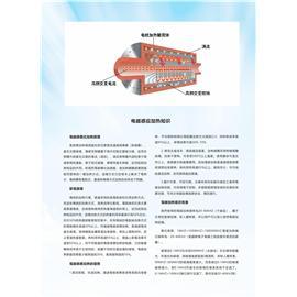 大铁机械图片