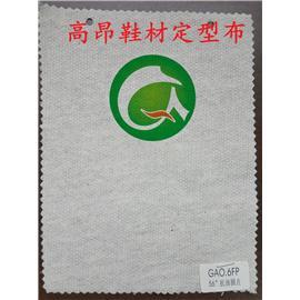 抗油定型布|定型布|高昂纺织品