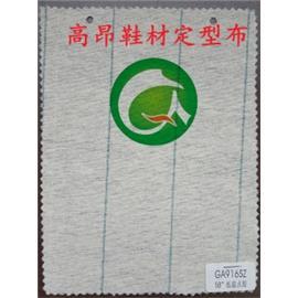低温定型布|定型布|高昂纺织品