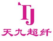 尾部logo